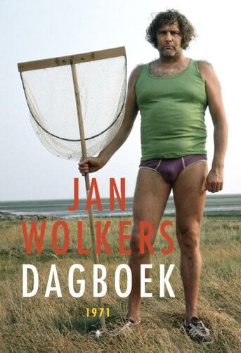 Dagboek 1971 (e-book)