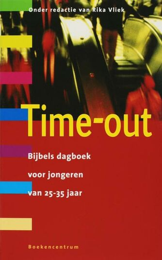 Time-out (e-book)