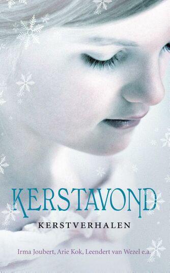 Kerstavond (e-book)