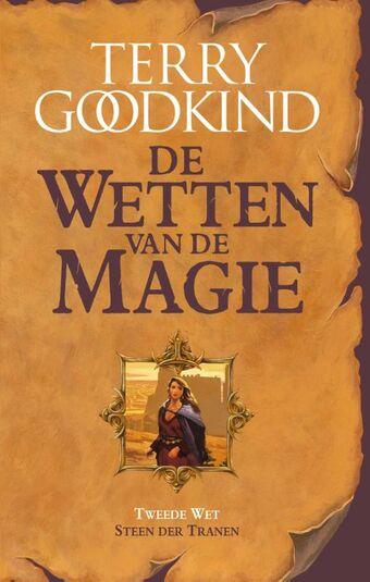 Steen der tranen (e-book)