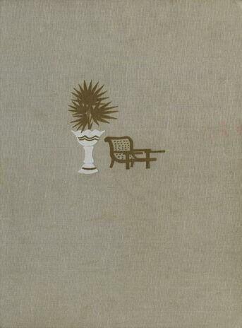 Luie stoel (e-book)