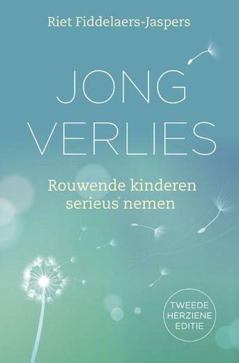 Jong verlies (e-book)