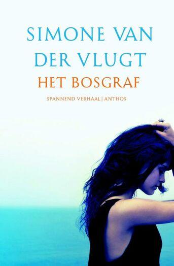 Het bosgraf (e-book)