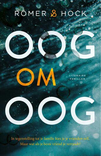 Oog om oog (e-book)