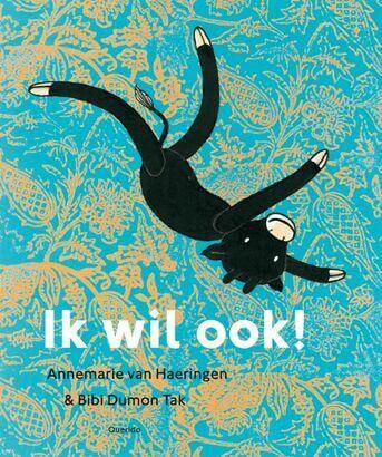Ik wil ook! (e-book)