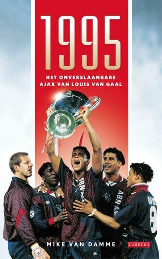 1995 (e-boek)