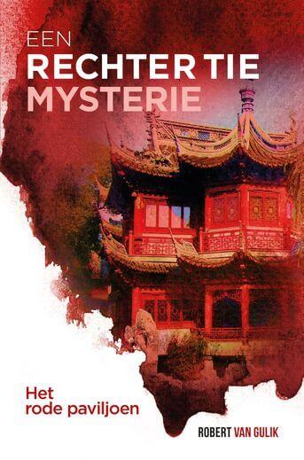 Het rode paviljoen (e-book)
