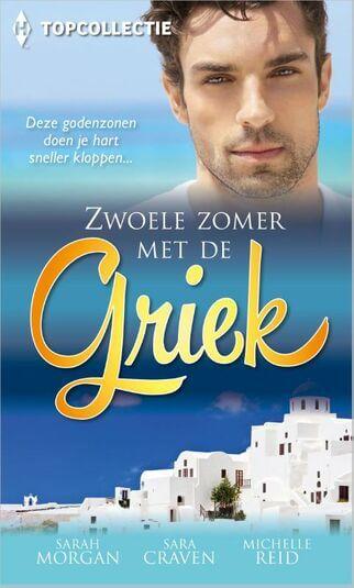 Zwoele zomer met de Griek (e-book)
