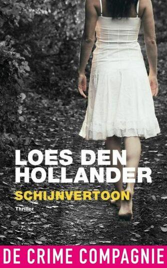 Schijnvertoon (e-book)