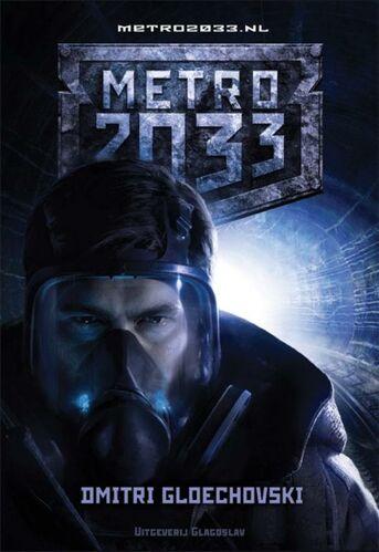 Metro 2033 (e-book)